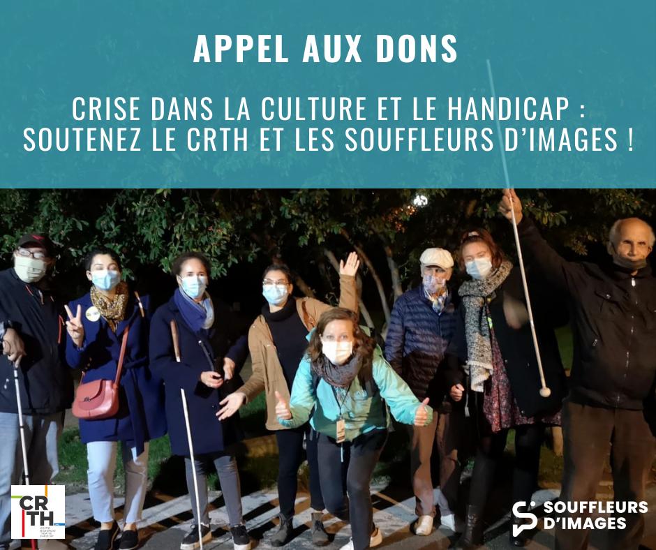 """Sur une photo prise lors d'une visite en groupe à Nuit Blanche Paris 2020, une inscription en blanc sur fond bleu """"Crise dans la culture et le handicap : Soutenez le CRTH et les Souffleurs d'Images!"""""""